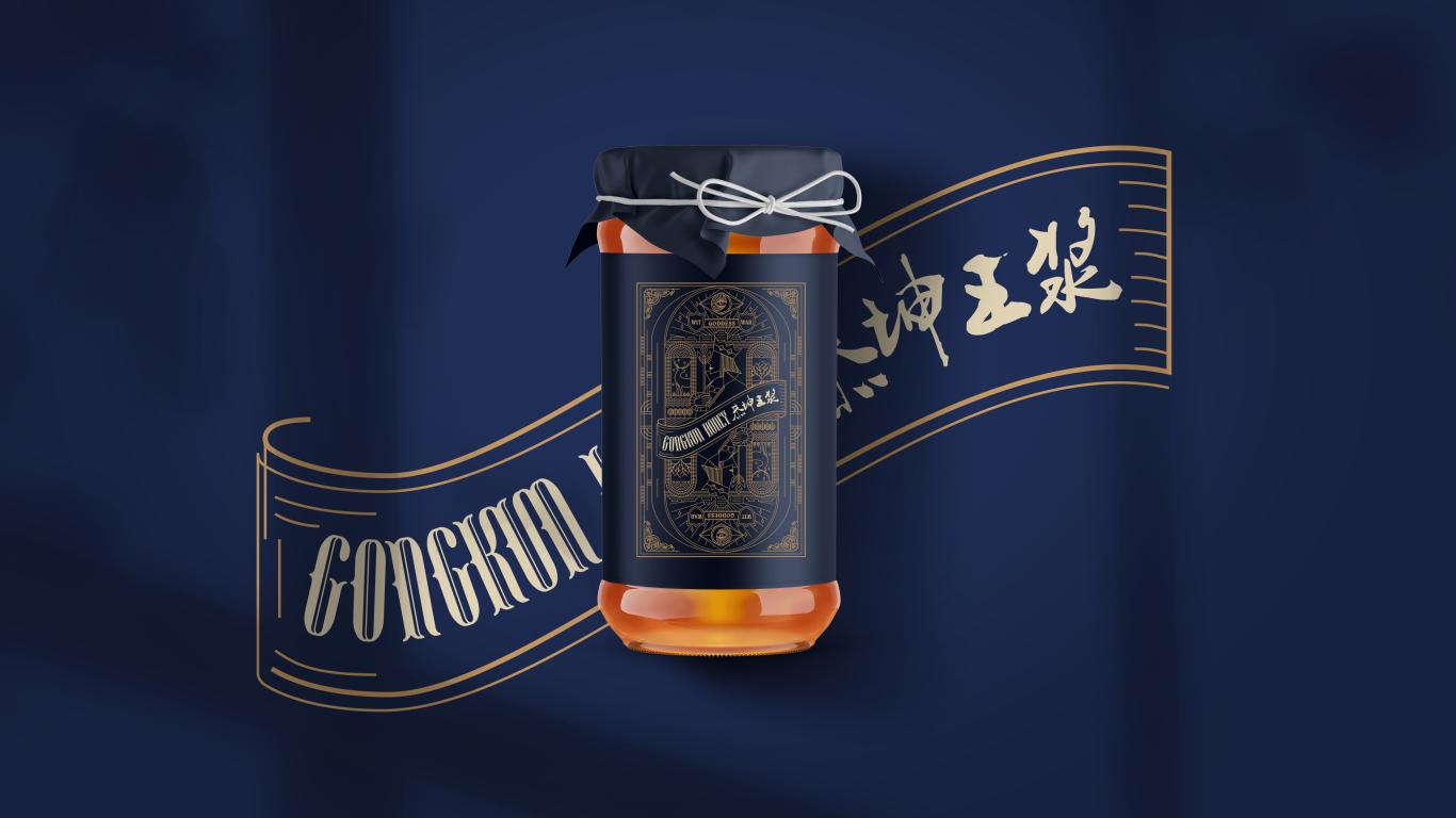 贡坤花蜜品牌包装设计中标图3