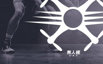 無人機篮球队logo乐天堂fun88备用网站及延伸