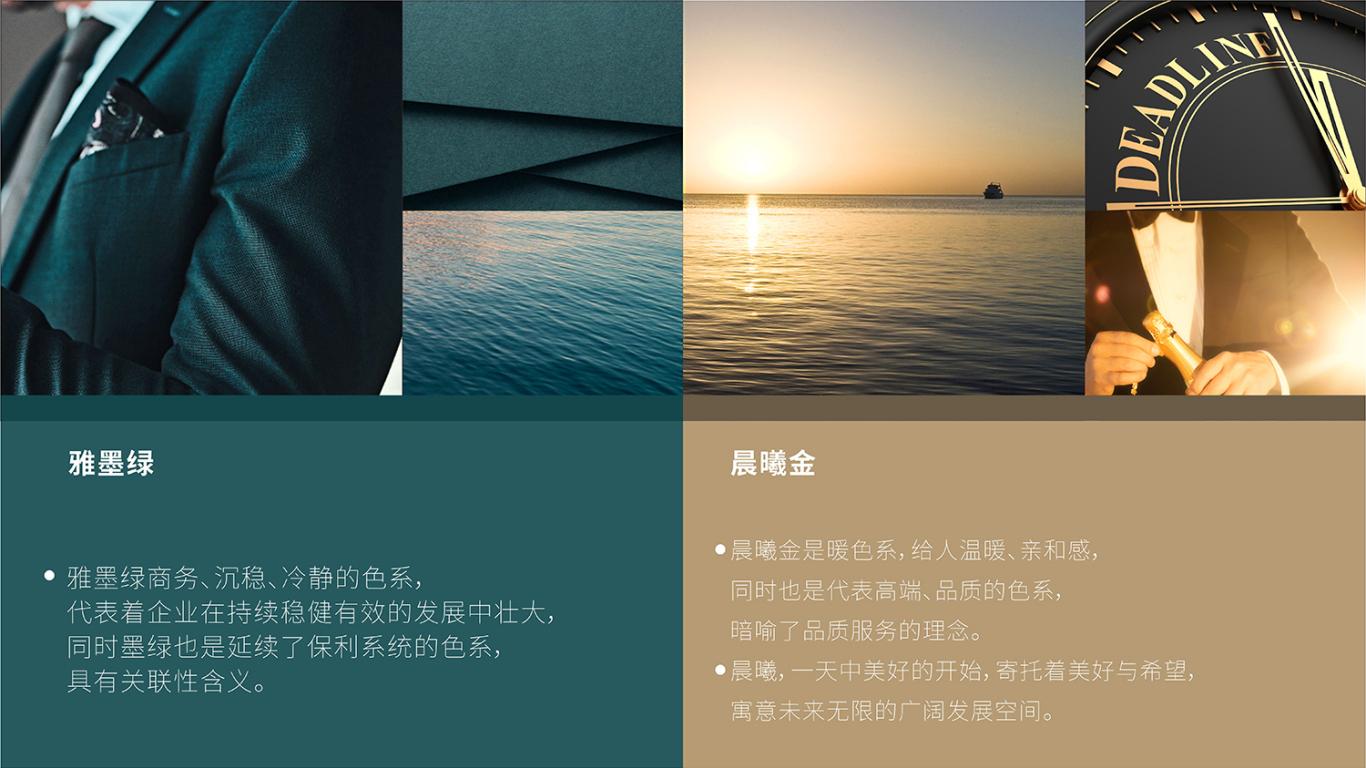 星云企服集团LOGO乐天堂fun88备用网站中标图7