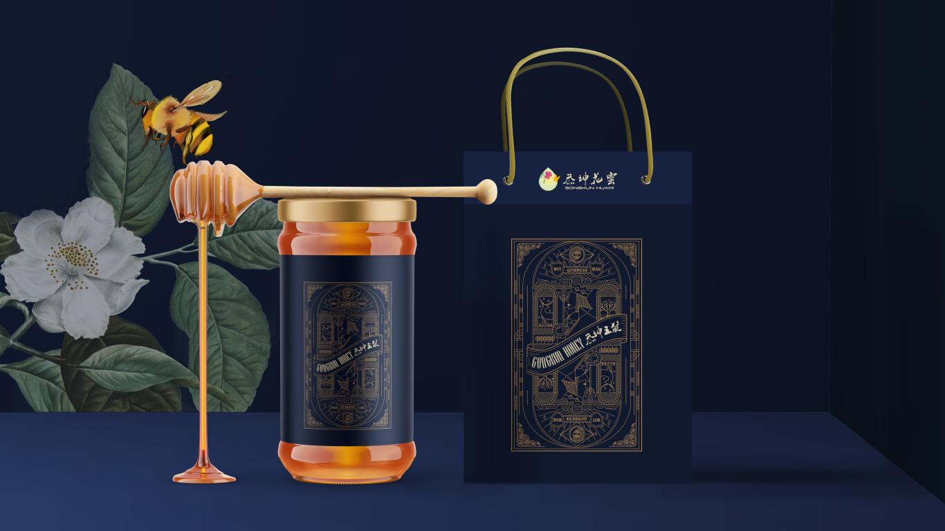 贡坤花蜜品牌包装设计中标图4