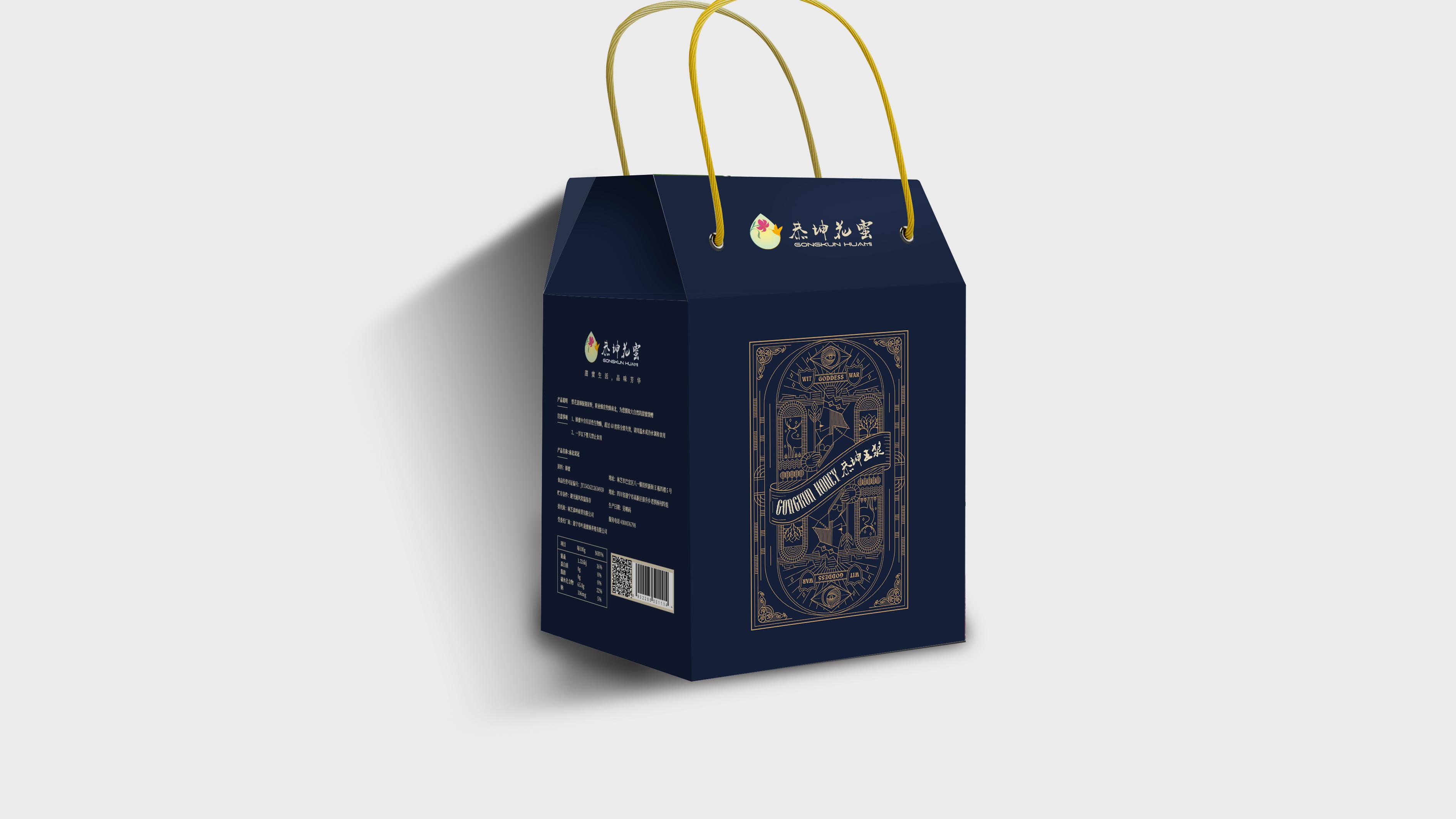 贡坤花蜜品牌包装设计