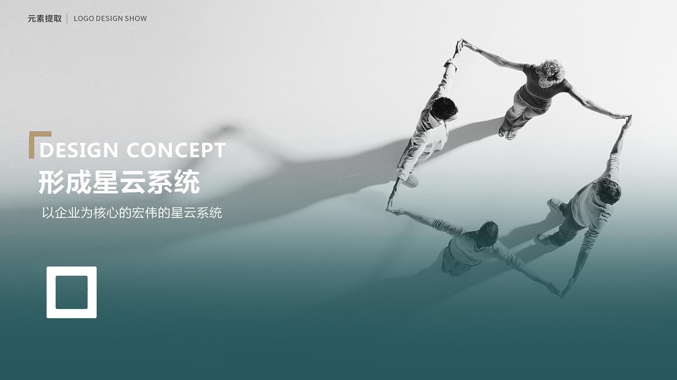 星云企服集团LOGO乐天堂fun88备用网站中标图2