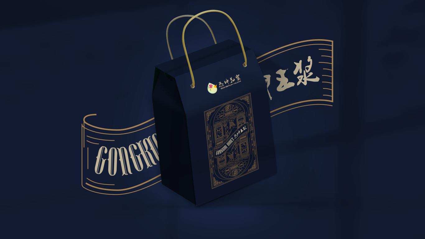 贡坤花蜜品牌包装设计中标图1