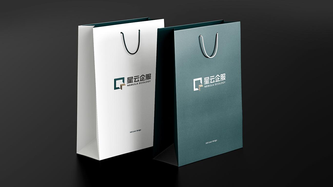 星云企服集团LOGO乐天堂fun88备用网站中标图20