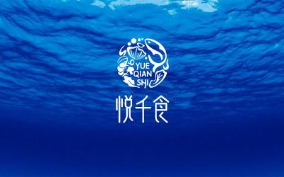 悦千食生鲜品牌logo设计