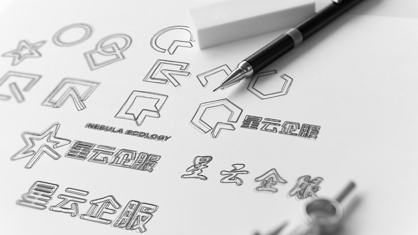 星云企服集团LOGO乐天堂fun88备用网站中标图43