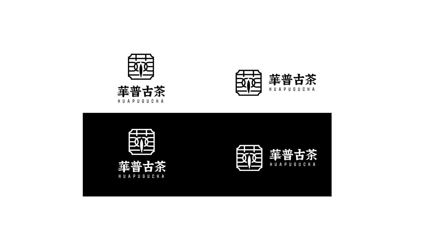 华普古茶品牌LOGO乐天堂fun88备用网站中标图2
