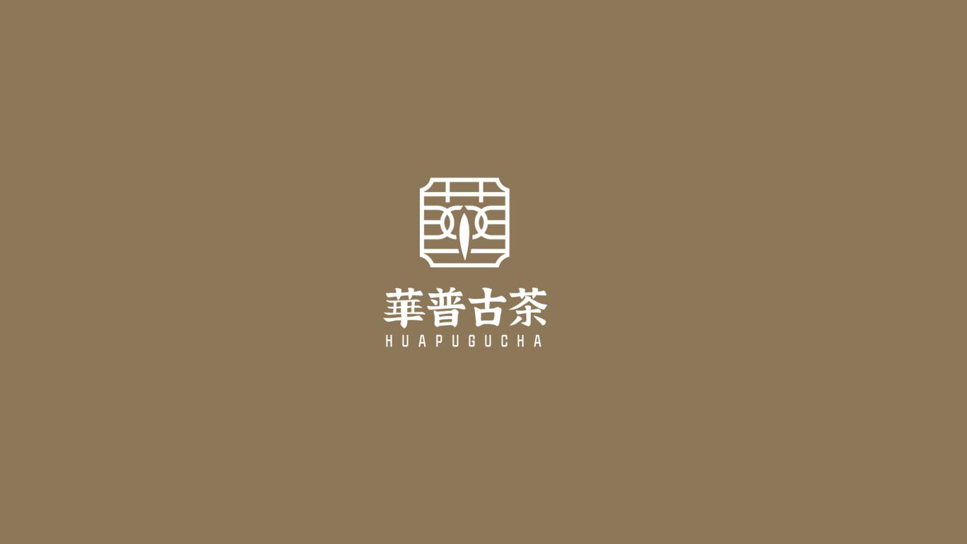 华普古茶品牌LOGO乐天堂fun88备用网站中标图1