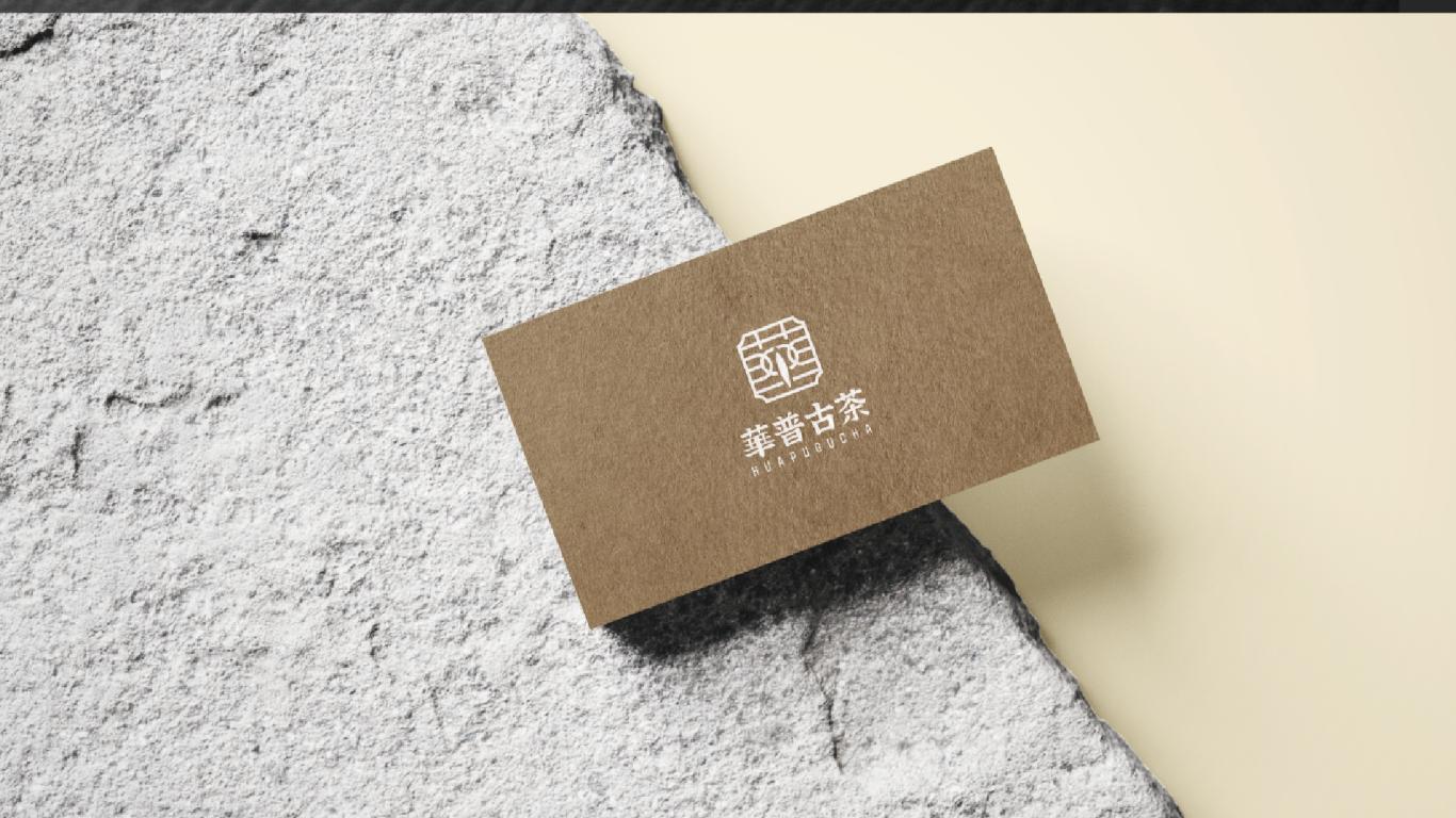 华普古茶品牌LOGO乐天堂fun88备用网站中标图6