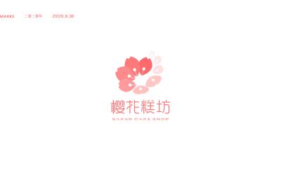 樱花糕坊logo设计