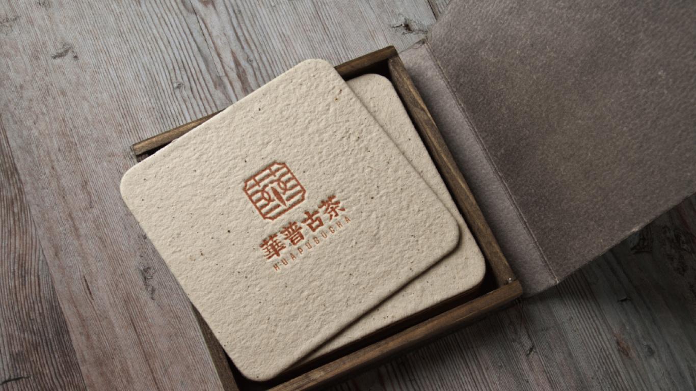 华普古茶品牌LOGO乐天堂fun88备用网站中标图4