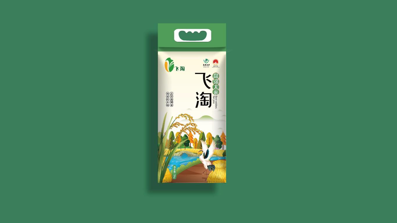 飞淘盘锦大米包装乐天堂fun88备用网站中标图0
