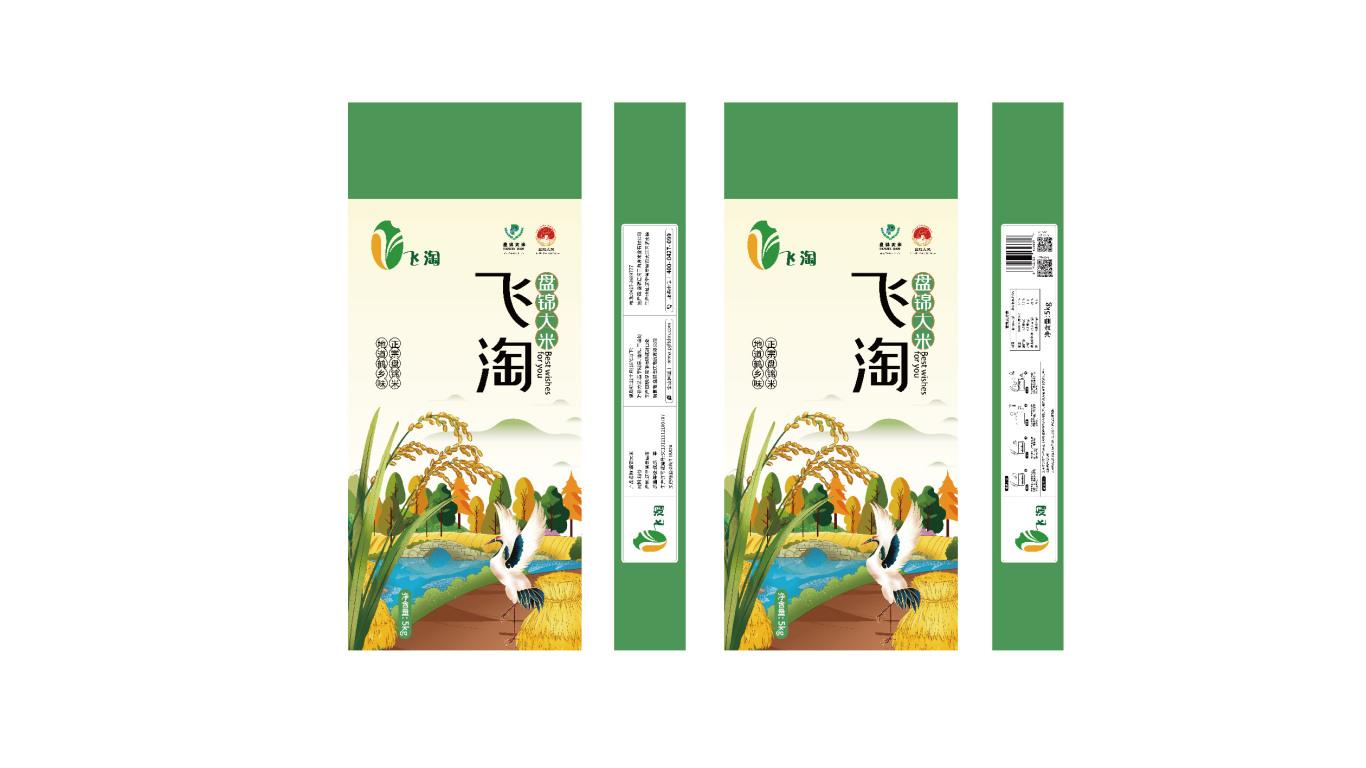 飞淘盘锦大米包装乐天堂fun88备用网站中标图2