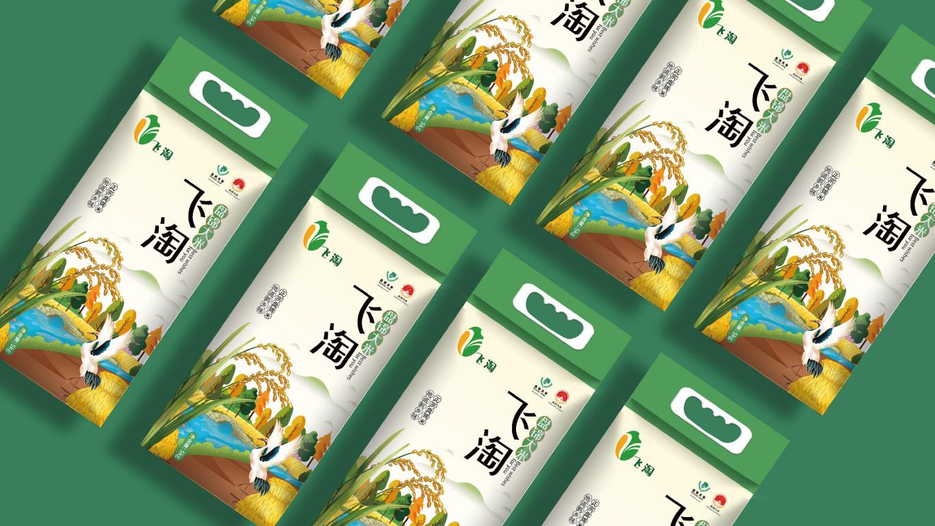 飞淘盘锦大米包装乐天堂fun88备用网站中标图1