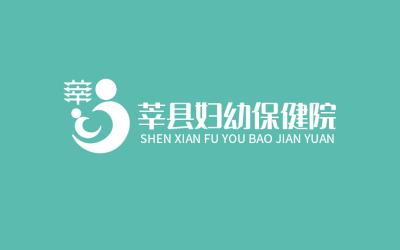 莘县妇幼保健院LOGO乐天堂fun88备用网站