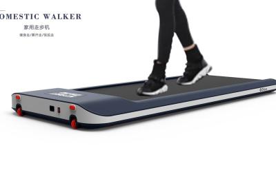 走步机必赢体育官方app