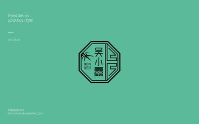 家装品牌乐天堂fun88备用网站