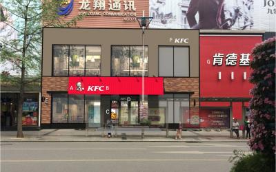 KFC店面全套平面设计