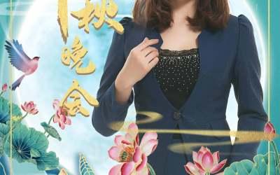 海报乐天堂fun88备用网站