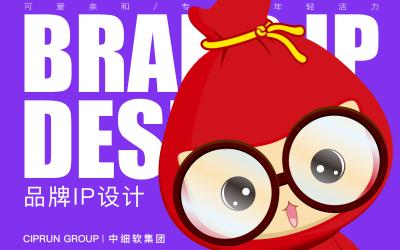 中细软知识产权集团 吉祥物乐天堂fun88备用网站...