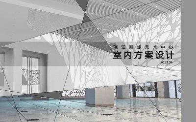 漓江画派艺术中心办公室