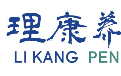 理康养老logo设计