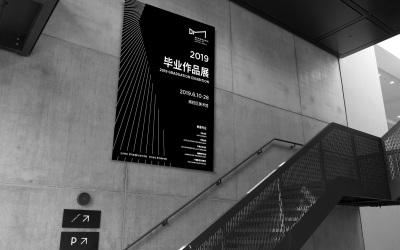 深圳信息职业技术学院数字媒体学...