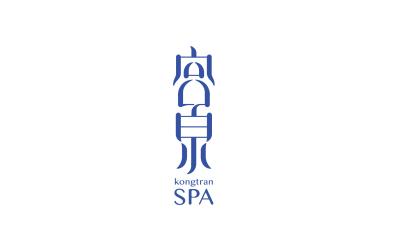 宫泉SPAlogo乐天堂fun88备用网站