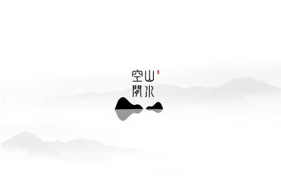 山水空间装饰乐天堂fun88备用网站有限公司LOG...