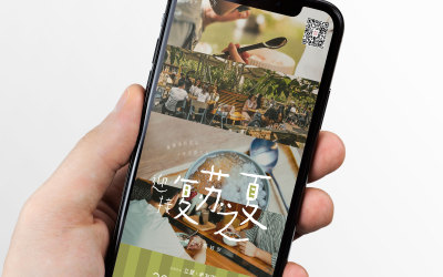 台湾甜品手机端海报