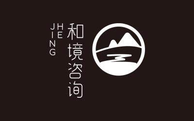和境咨询咨询类logo乐天堂fun88备用网站