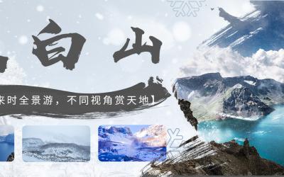 旅游海报乐天堂fun88备用网站系列