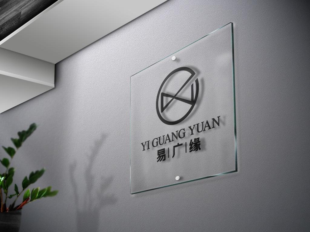 易广缘婚庆策划公司LOGO图3