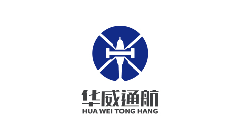 华威通航直升机业务公司LOGO设计