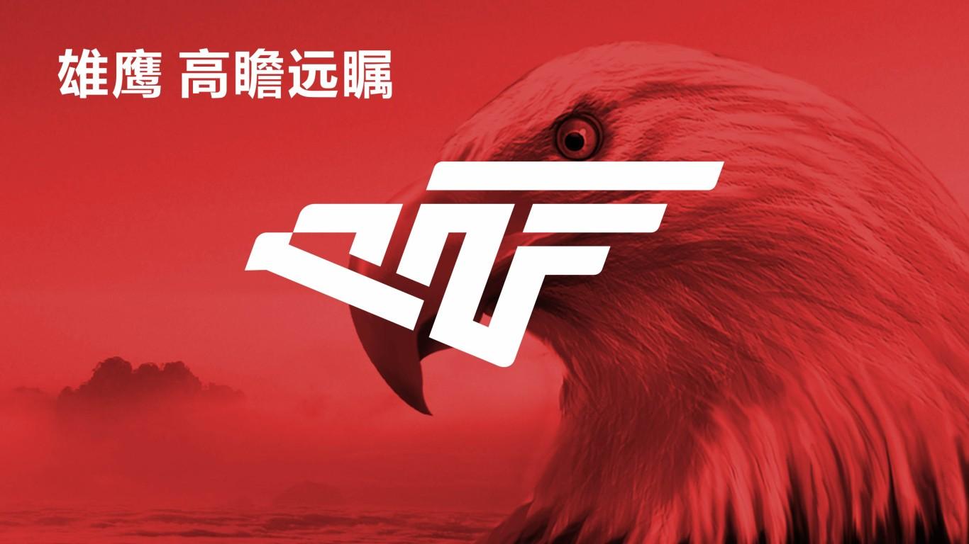勤能集团LOGO乐天堂fun88备用网站中标图3