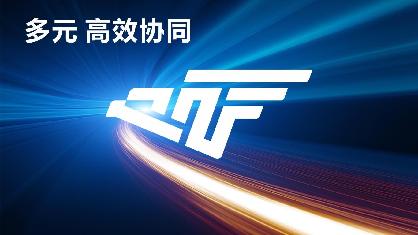 勤能集团LOGO乐天堂fun88备用网站中标图4