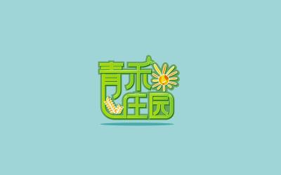 青禾庄园大米LOGO乐天堂fun88备用网站