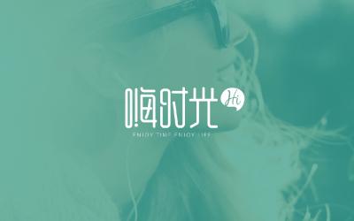 嗨时光奶茶-全套VI乐天堂fun88备用网站