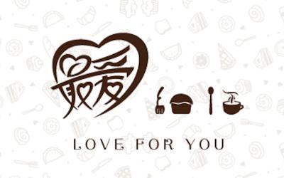 最爱给你logo设计