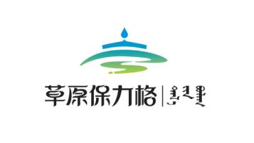 草原保力格矿泉水品牌LOGO乐天堂fun88备用网站