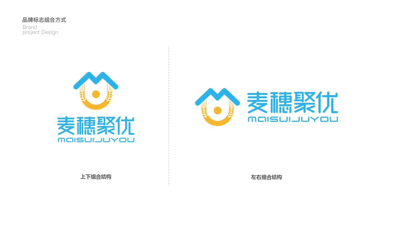 麦穗聚优家政服务品牌LOGO必赢体育官方app中标图2