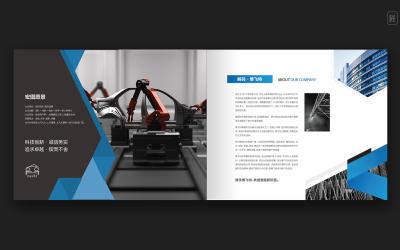 博飞特-汽车设备自动化 企业产...