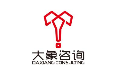 大象咨詢商業咨詢公司logo項...
