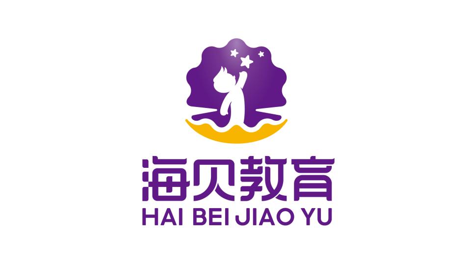 海贝教育品牌LOGO乐天堂fun88备用网站