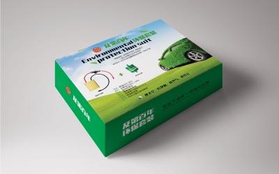 及第百年速能環保套裝包裝盒設計
