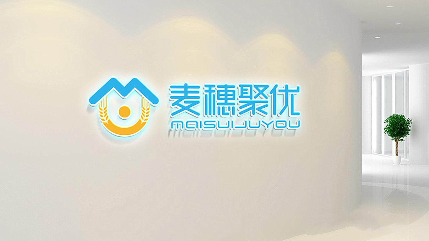 麦穗聚优家政服务品牌LOGO必赢体育官方app中标图3