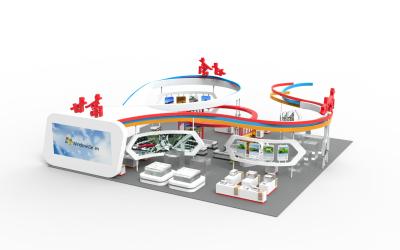 中国工业必赢体育官方app展展厅