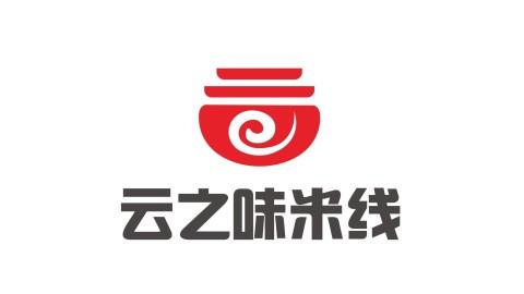 云之味米线品牌LOGO设计