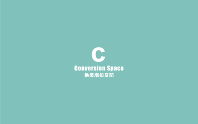 c space品牌VI