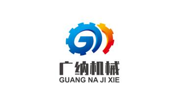 广纳机械品牌LOGO设计